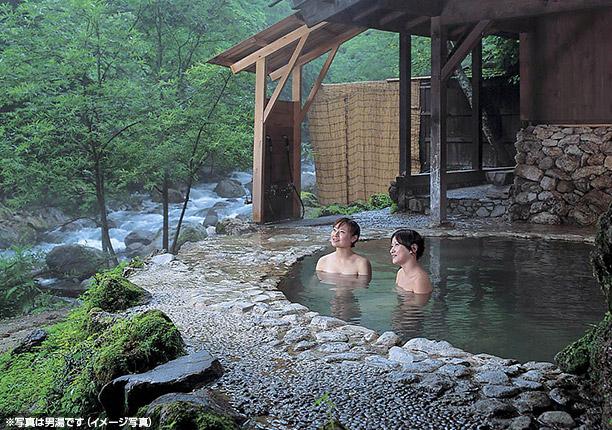 お待たせしました!! 白骨公共露天風呂open致しました。