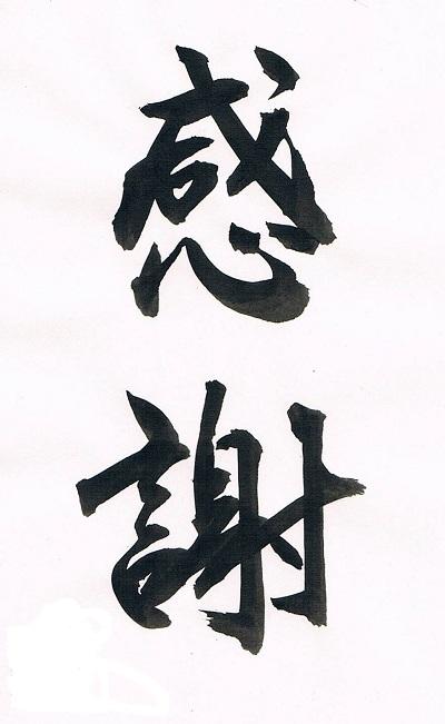<(_ _)>年末のご挨拶<(_ _)>
