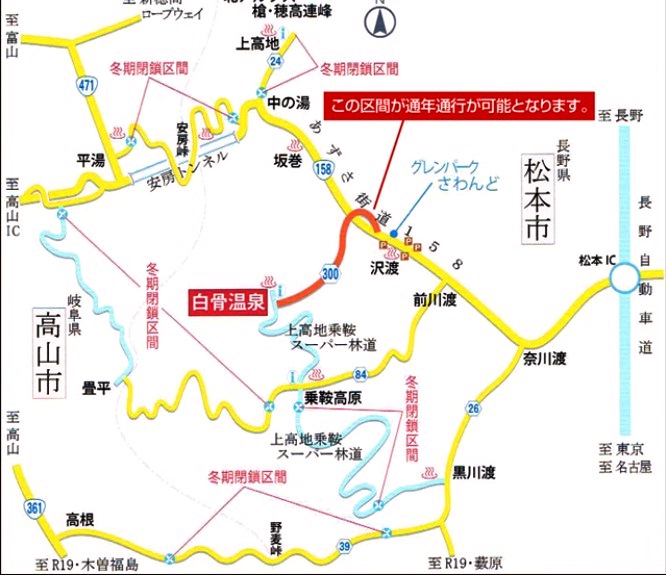 白骨線地図.jpg
