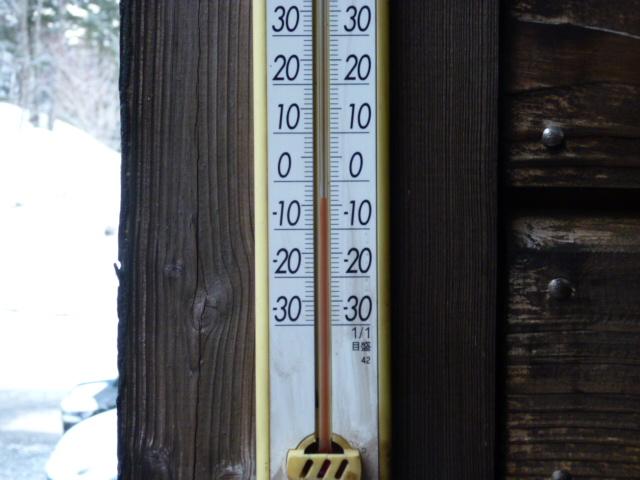 冬ですっ(・・;)