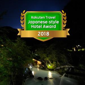 hotel-award2018