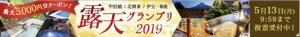スクリーンショット 2019-04-11 14.47.10